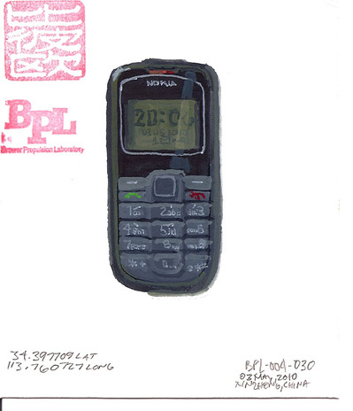 004-30CellPhone.jpg